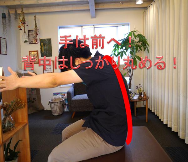 かすが体操丸める 岡崎市
