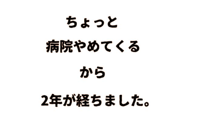 アイキャッチ|岡崎市