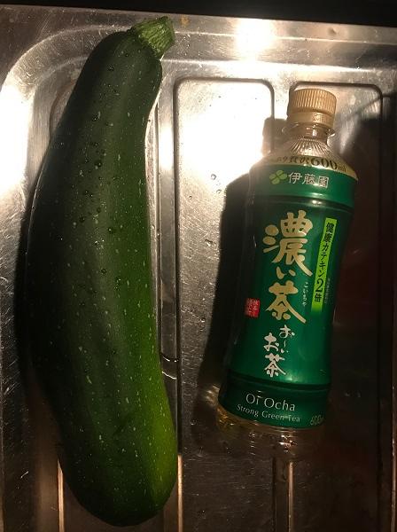 ズッキーニ緑 (2)|岡崎市