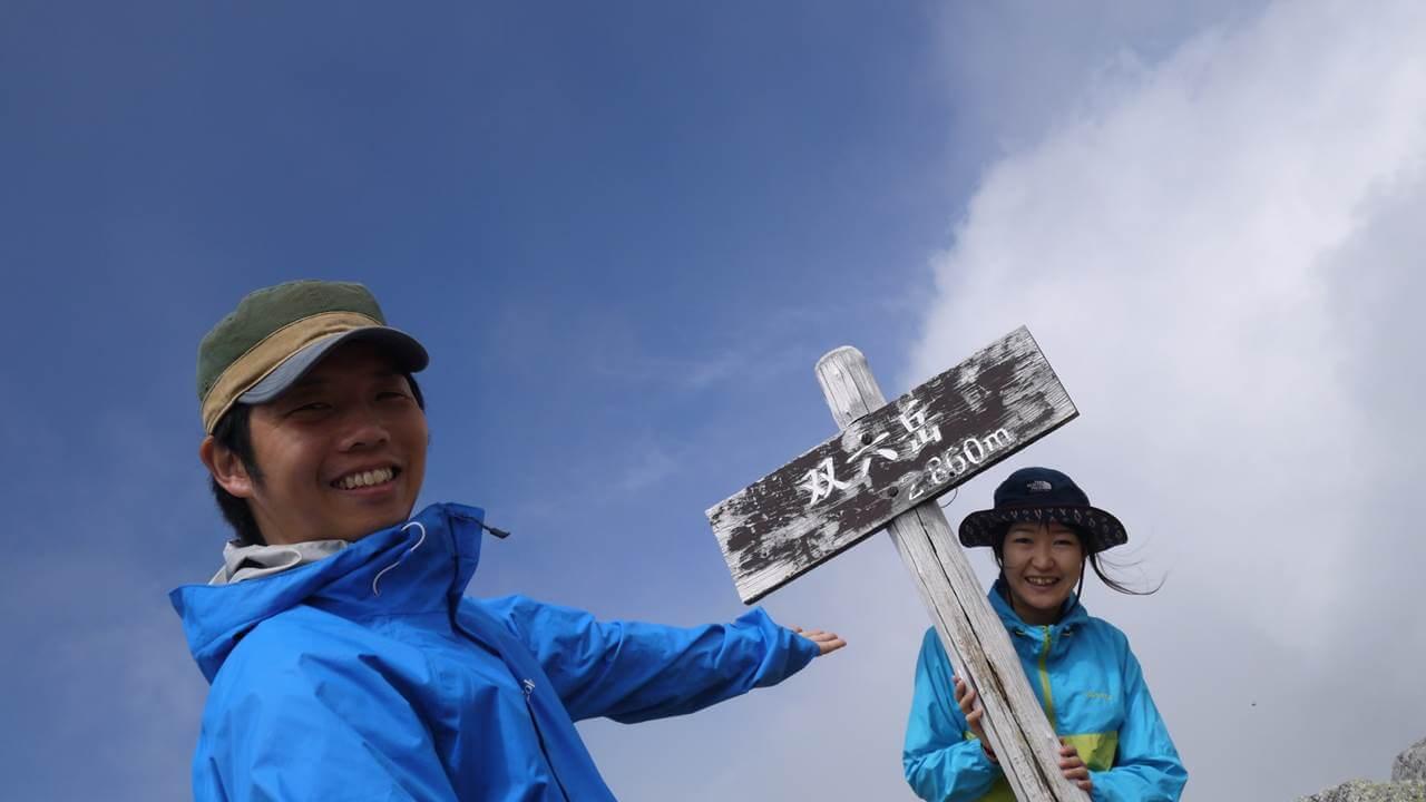 双六岳山頂