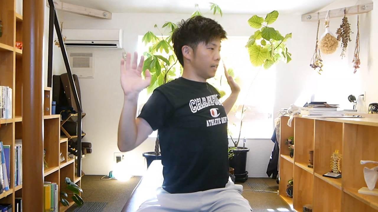 回旋肩甲骨体操2
