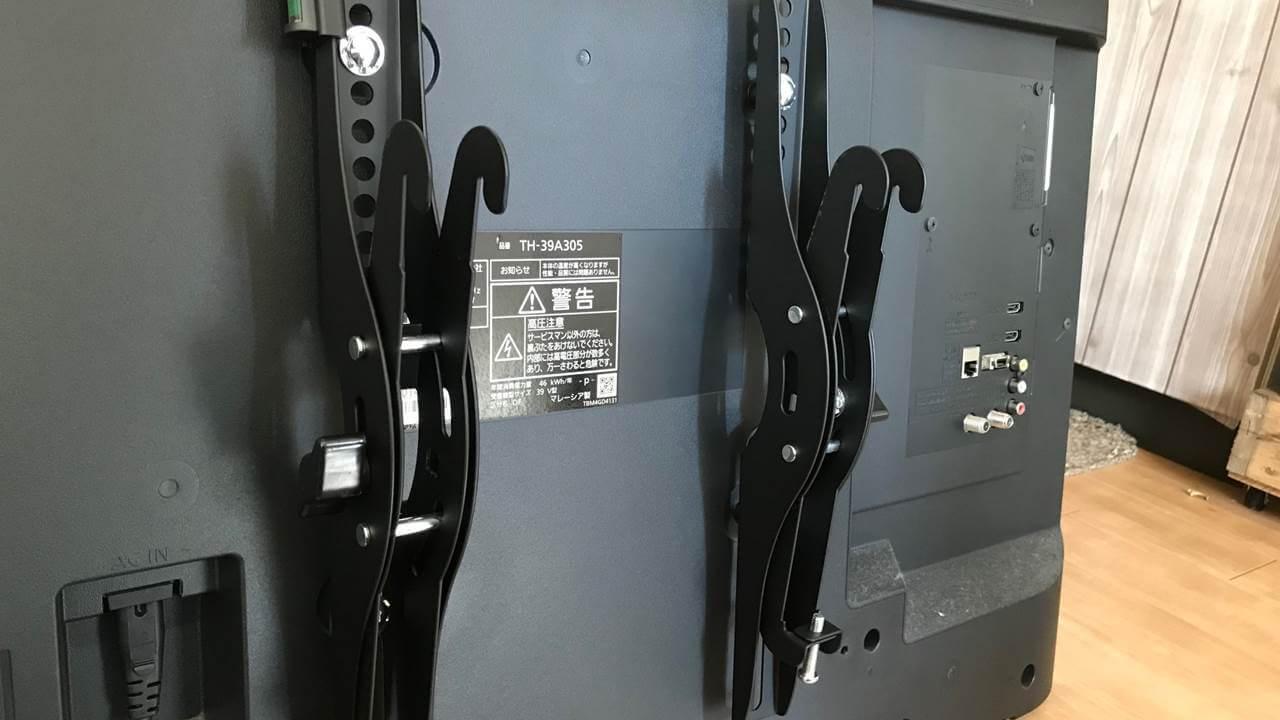 板壁テレビ部品