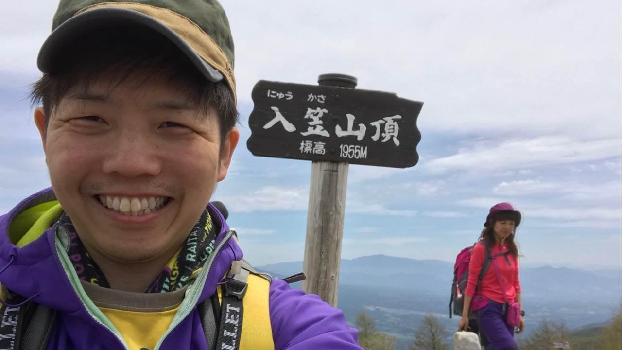入笠山山頂