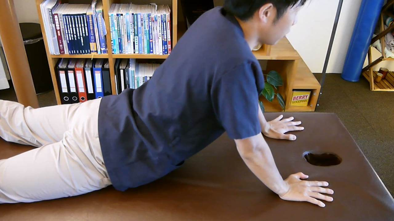 椎間関節性腰痛検査法4