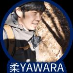 柔YAWARA