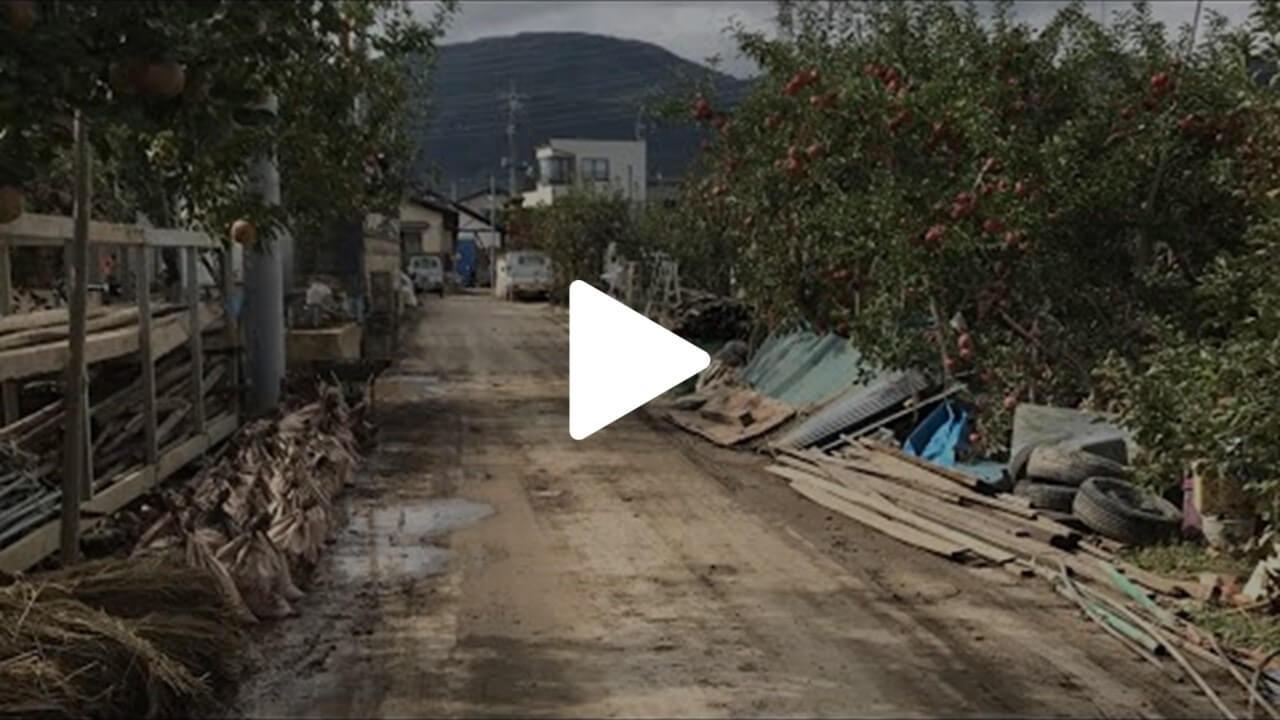 千曲川氾濫被災後1週間YouTube