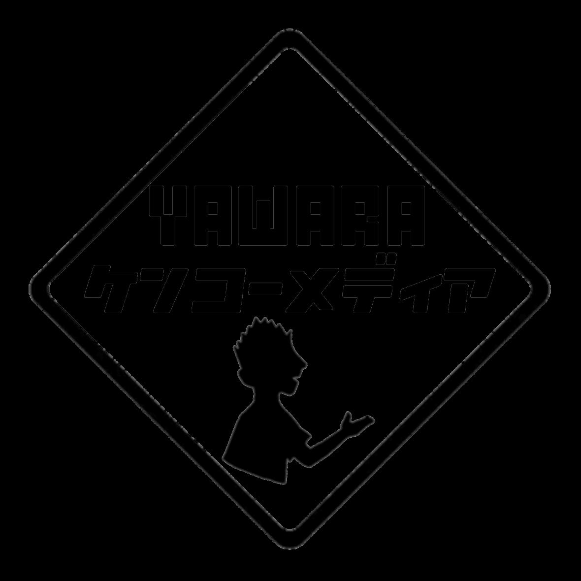理学療法士が運営する健康メディア『柔YAWARA』