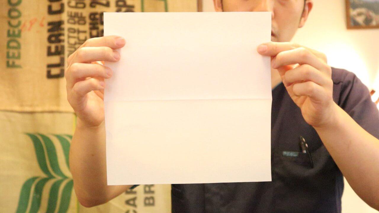 紙を人の組織と仮定する
